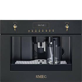 Автоматична кавомашина Smeg CMS8451A