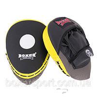 Лапы боксерские Boxer гнутые кожвинил с шариком черно-желтый
