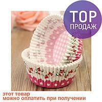 Набор формочек для приготовления кексов 480 шт  Бумажные формы для кексов, капкейков 480 шт / товары для кухни