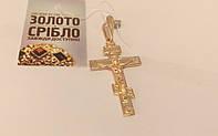 Крестик с распятием, Православный, золото 585, вес 5.76 грамм.