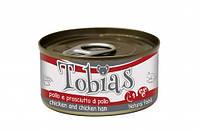 Tobias - консервы курица и куриная ветчина для собак  85 г