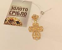 Крестик золотой с камнями вес 3.9 грамм,  585 проба.