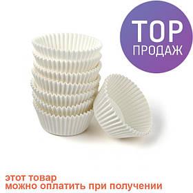 Набор формочек для приготовления кексов 200 шт / товары для кухни