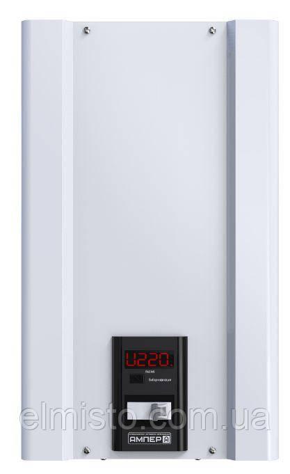 Однофазный бытовой стабилизатор напряжения Элекс Ампер У 12-1-80 v2.0 (тиристор) стандартный