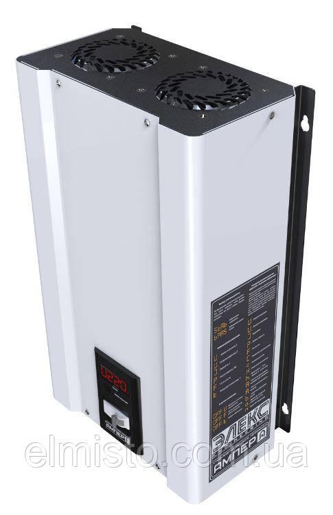 Однофазный бытовой стабилизатор напряжения Элекс Ампер-Т У 16-1-63 v2.0 (тиристор) точный