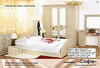 Спальня Софія БМФ