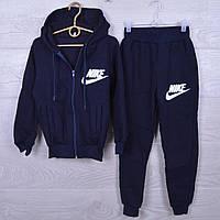 955c29157a45 Утепленный спортивный костюм на флисе