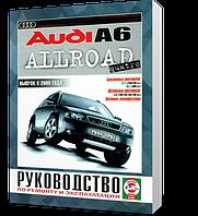 Книга / Руководство по ремонту AUDI A6 ALLROAD с 2000 бензин / дизель | Чижовка (Минск)