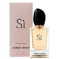 Наливная парфюмерия №34 (тип запаха Armani Si)