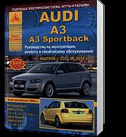 Книга / Руководство по ремонту AUDI A3 Sportback 2003-2012 бензин/дизель   Атласы Авто, Арго (Россия)