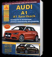Книга / Руководство по ремонту AUDI A1 / A1 Sportback c 2010 бензин / дизель   Атласы Авто, Арго (Россия)
