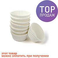Форма бумажная для кексов 500 шт. / товары для кухни