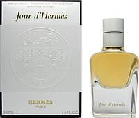 Наливная парфюмерия №36 (тип запаха Jour D'hermes)