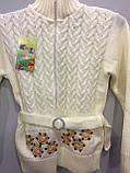 Детская вязаная кофта с вышивкой для девочки 128 см, фото 2