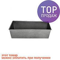 Форма для выпекания Хлеба Кирпич / товары для кухни