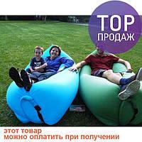 Надувное кресло-лежак зеленое / аксессуары для дома