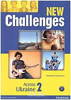 Упражнения «New Challenges», уровень 2, Oleksandr Chebotaryov   Pearson-Longman