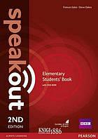 Учебник «Speakout» второе издание, уровень (A1) Elementary, Frances Eales, Steve Oakes | Pearson-Longman