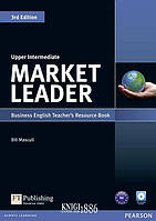 Книга для учителя «Market Leader» третье издание, уровень (B2) Upper-Intermediate, David Cotton, Simon Kent, David Falvey | Pearson-Longman