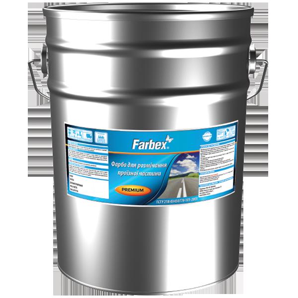 Краска для разметки дорог Farbex, белая 30 кг