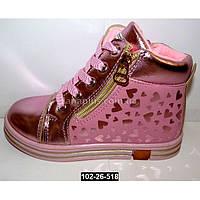 Стильные демисезонные ботинки для девочки, 27, 29 размер, на флисе