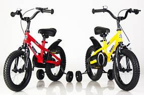 Двухколесные велосипеды 16 дюймов (на 3, 4, 5, 6 лет)