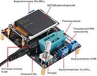 Тестер GM328A, Измеритель ESR LCR, Генератор, Частотомер, Вольтметр