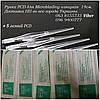 Распродажа!! Манипулы (ручки) для микроблейдинга бровей 6D, SofTap, иглы к ним, фиксаторы.Киев