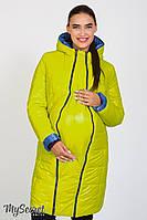 Стильное двухстороннее пальто для беременных Kristin print, салатовый с принтом синий джинс