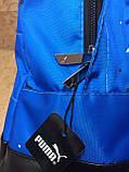 Рюкзак puma пума Новые модели с кожаным дном Спортивный городской стильный только ОПТ, фото 6