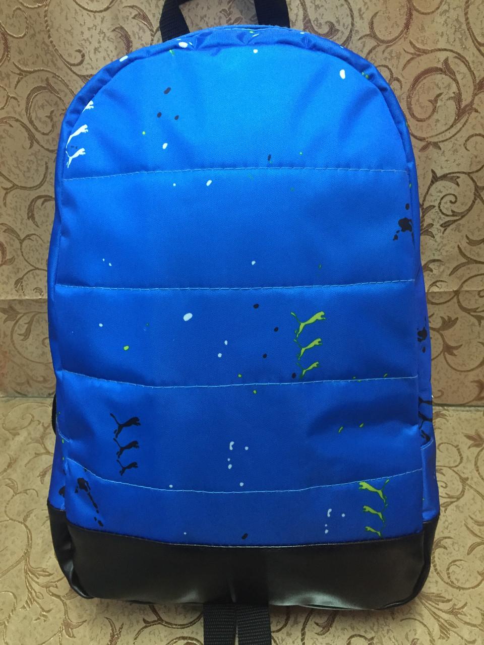 Рюкзак puma пума Новые модели с кожаным дном Спортивный городской стильный только ОПТ