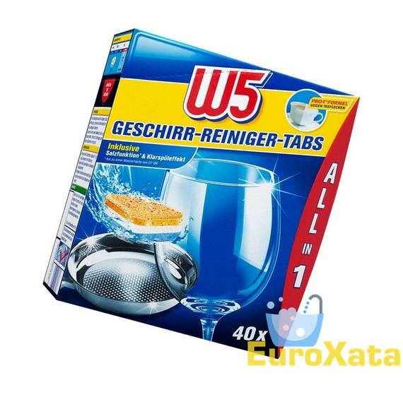 Таблетки для посудомоечных машин W5 (40 шт.) Германия