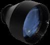 Телескопическая насадка 2x для Pulsar Challenger  1x20 (79092)