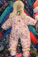 Детский зимний комбинезон-трансформер розовый Винни-пух