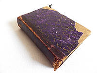 Полное собрание сочинений Генриха Гейне, С.-Петербург1904г., старинная книга, антиквариат,, фото 1