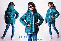 Детская демисезонная куртка бирюза