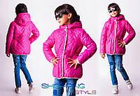 Детская демисезонная куртка розовый