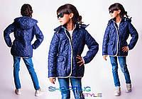 Детская демисезонная куртка синий