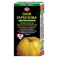 Масло Тыквенное 0,35л изготовленное по специальной витаминно-сохраняющей технологии