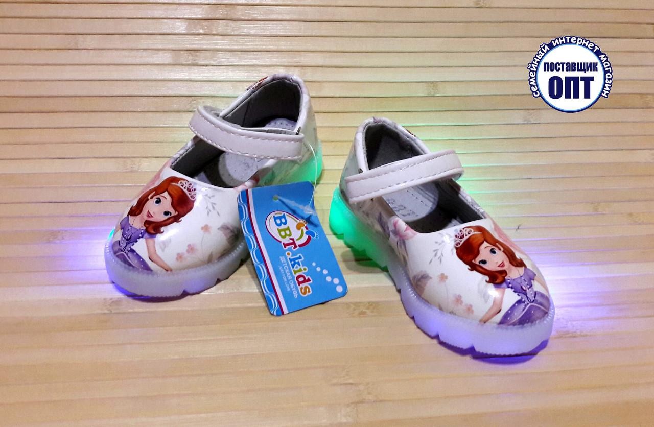 Детские туфли для девочки со светящейся подошвой 21-23 принцесса София