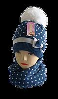 Детский комплект зима шапка + хомут для девочки  от  5-10 лет оптом