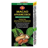 Масло Арахисовое 0,1л ценная пищевая добавки при активном образе жизни
