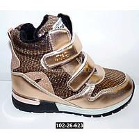 Стильные демисезонные ботинки для девочки, 26-31 размер, супинатор, кожаная стелька