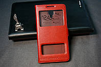 Чехол книжка для Lenovo A536 A358 T цвет красный
