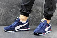 Puma RX 727 мужские кроссовки ярко синие с белым