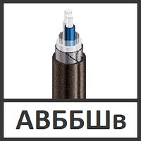 АВББШв