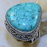 Великолепное кольцо - натуральная бирюза в серебре. Кольцо с бирюзой.