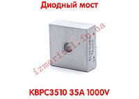Диодный мост KBPC3510 35A 1000V