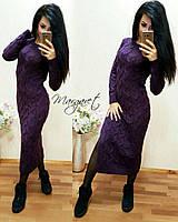 """Красивое теплое платье """"Крупная коса"""" - фиолетовый"""