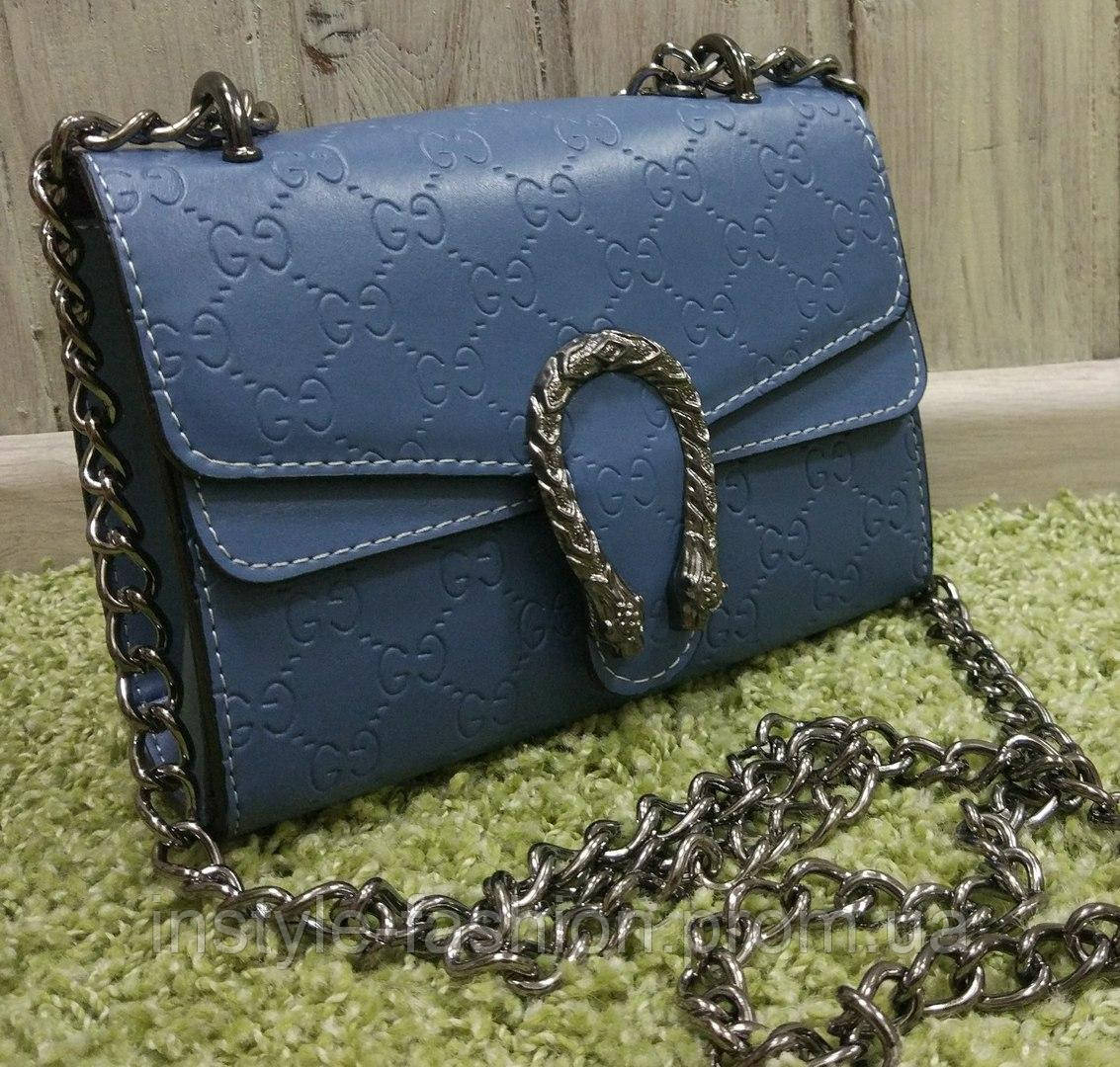 54e0a6293eff Сумка клатч через плечо Gucci Гуччи на цепочке синяя - Сумки брендовые,  кошельки, очки